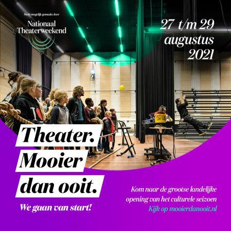 Uitmarkt 2021: feestelijke aftrap van het theaterweekend, live op